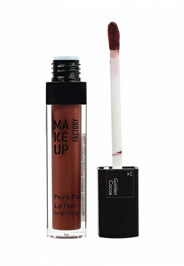 Блеск для губ Make Up Factory Make Up Factory MA120LWUSV50 тушь make up factory make up factory ma120lwhdr04