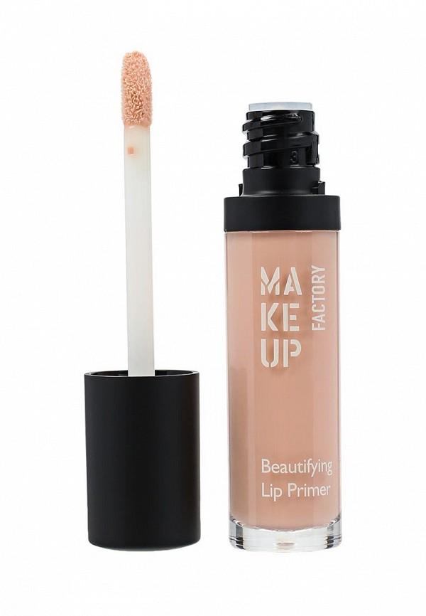 Бальзам для губ Make Up Factory Make Up Factory MA120LWYWW39 тушь make up factory make up factory ma120lwhdr04