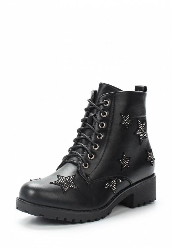 Фото Ботинки Mada-Emme. Купить с доставкой