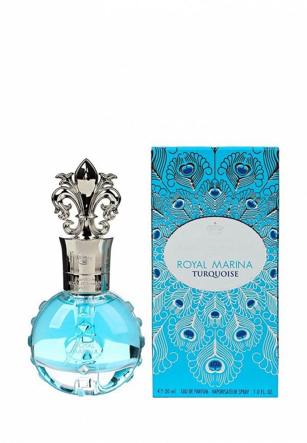 цена  Парфюмированная вода Marina de Bourbon Marina de Bourbon MA133LWOYF56  онлайн в 2017 году