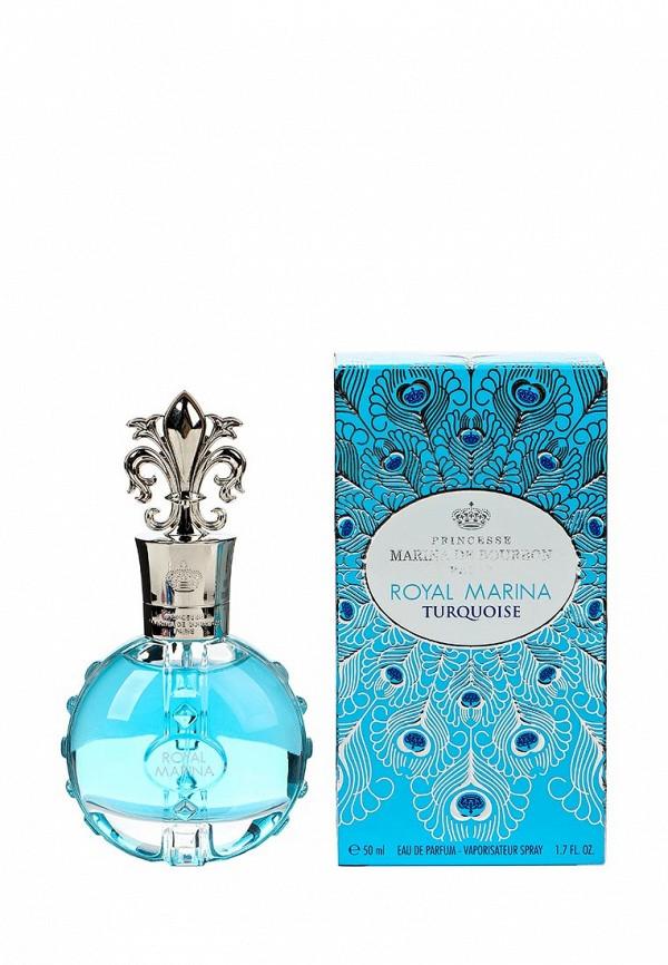 Парфюмированная вода Marina de Bourbon 2302MB