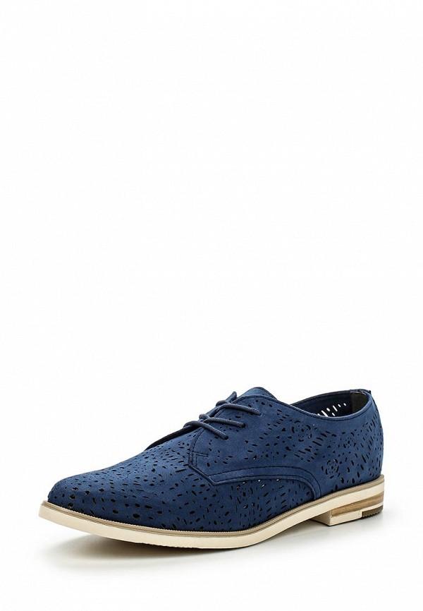 Женские ботинки Marco Tozzi 2-2-23213-26-803
