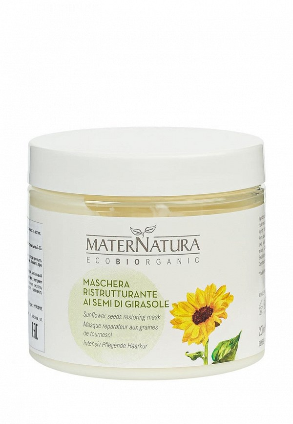 Маска для волос Mater Natura Mater Natura MA148LWCE471 relief icona b mater