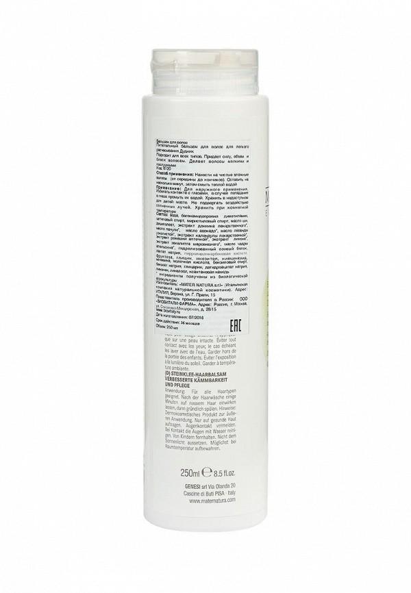 Бальзам Mater Natura Питательный для волос для легкого расчесывания Дудник, 250 мл
