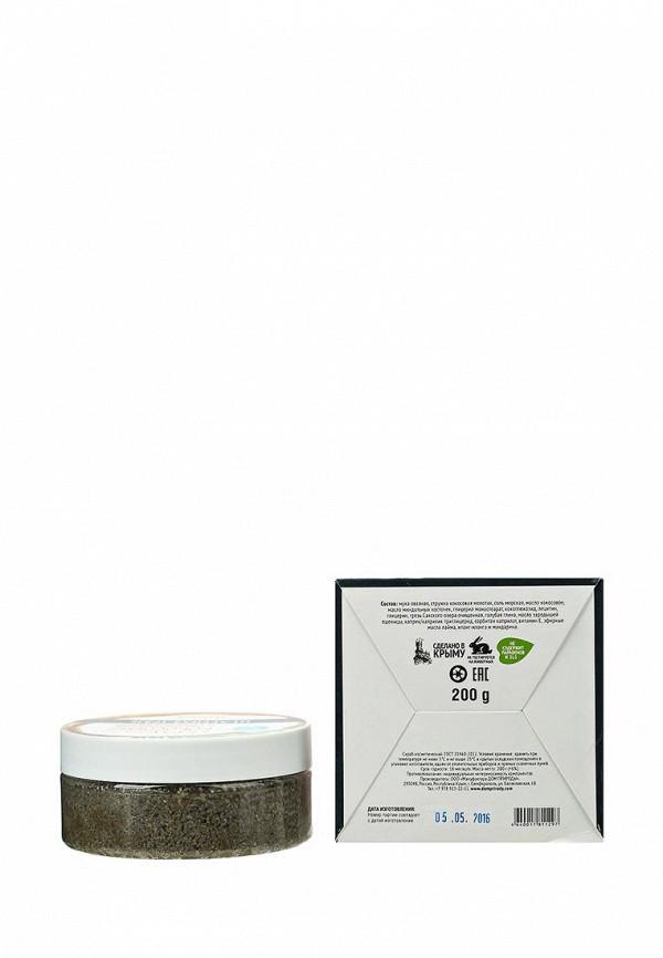 Скраб Мануфактура Дом Природы для лица Целебная грязь для проблемной кожи, 200 г