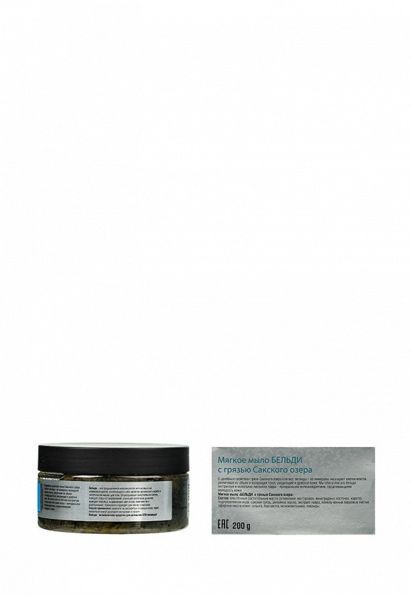 Мягкое мыло Мануфактура Дом Природы БЕЛЬДИ с грязью Сакского озера, 200 г