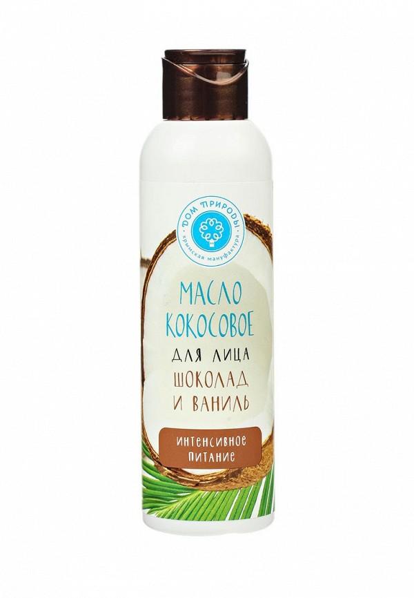 Масло Мануфактура Дом Природы кокосовое для лица «Шоколад и ваниль», интенсивное питание, 140 г