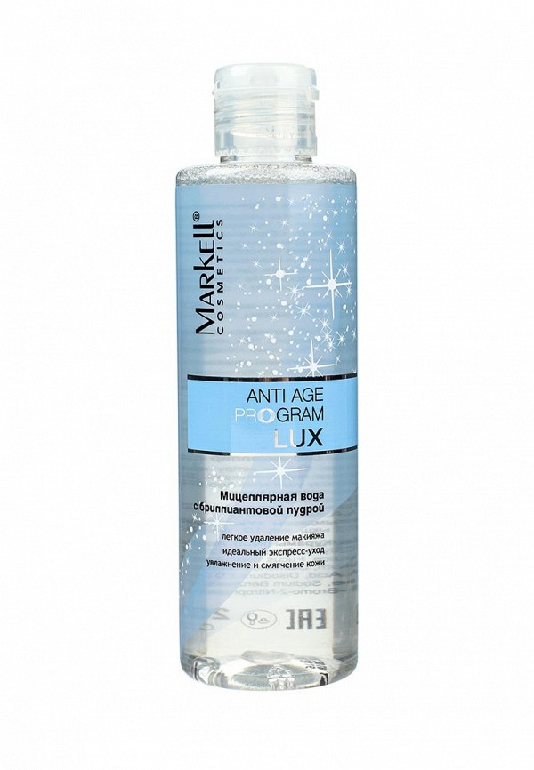 Мицеллярная вода Markell Markell MA155LWPLK58 кремы markell pt крем парафин для ног персик 100 мл
