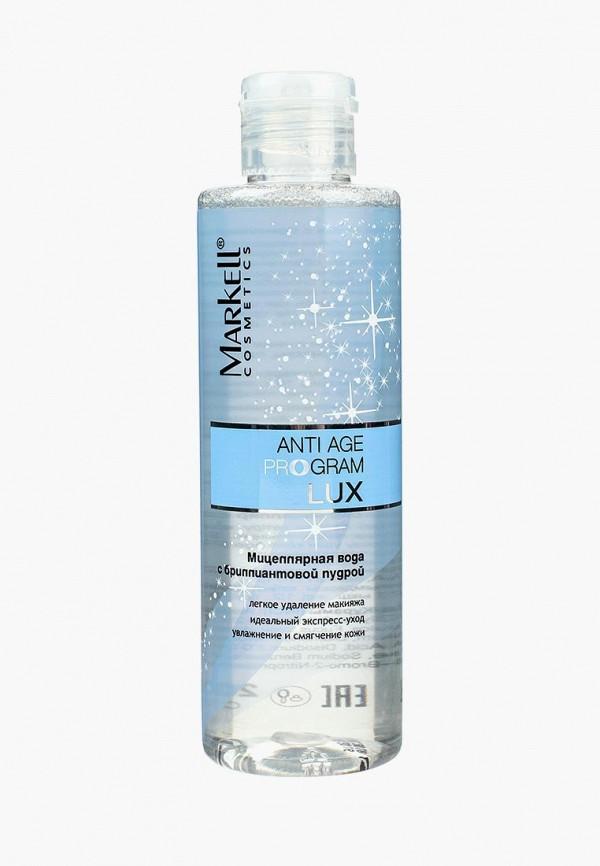 Мицеллярная вода Markell Markell MA155LWPLK58 крем markell markell ma155lwplk86