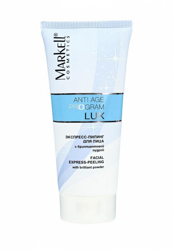 Скраб для лица Markell Markell MA155LWPLK60 markell маска пленка для лица natural 100 мл