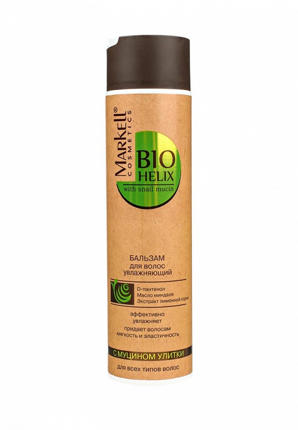 Бальзам для волос Markell Markell MA155LWPLK81 кремы markell pt крем парафин для ног персик 100 мл