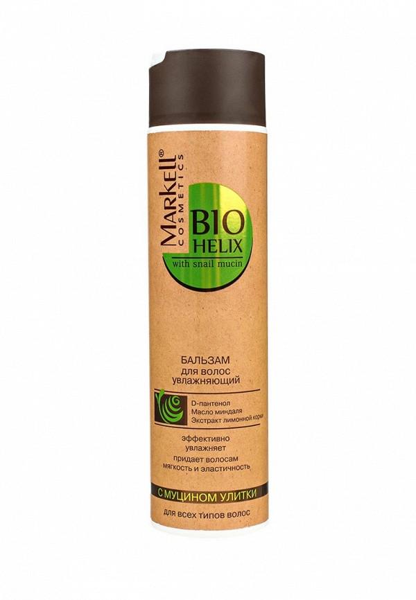 Бальзам для волос Markell Markell MA155LWPLK81 флюид markell markell ma155lwplk79
