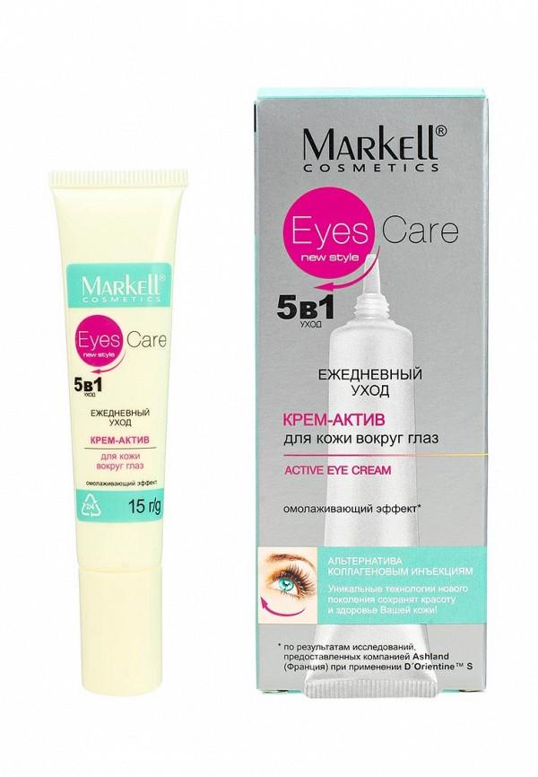 Крем для век Markell Markell MA155LWPLK87 markell крем парафин для ног paraffintherapy гранат 100 мл