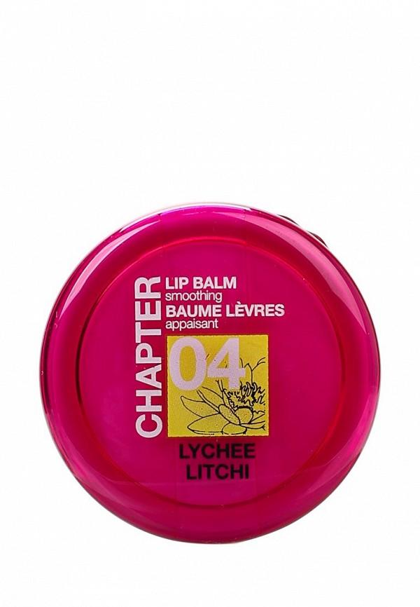 Фото Бальзам для губ Mades Cosmetics. Купить с доставкой