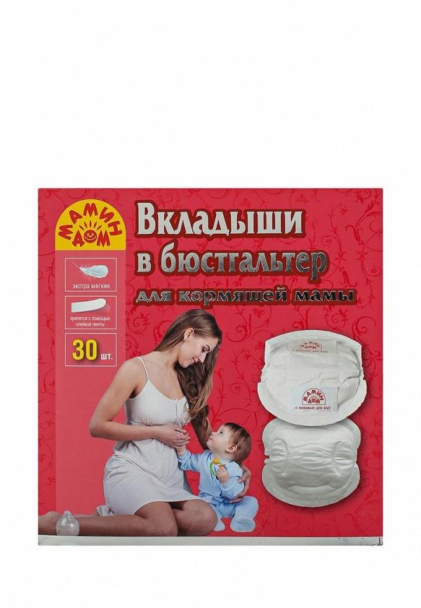 Вкладыши Мамин дом Мамин дом MA168LWAVWF8 сорочка ночная мамин дом мамин дом ma168ewvgv34