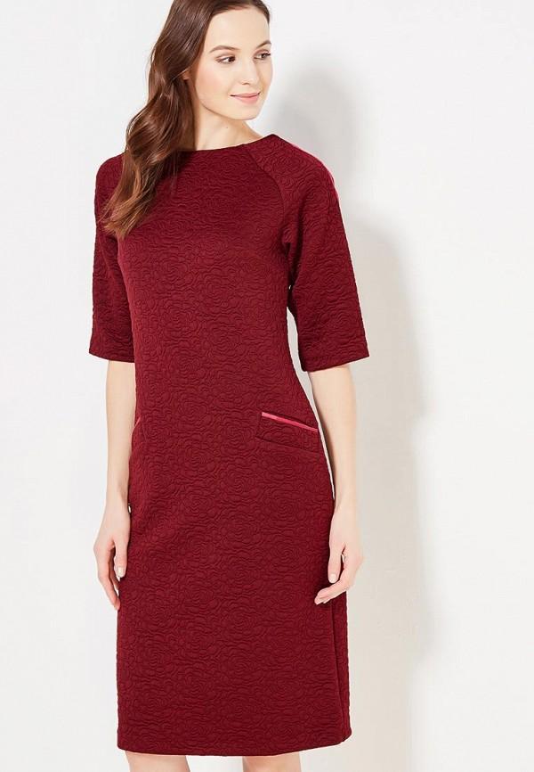 Купить На России Платье
