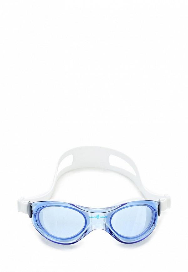 Очки для плавания MadWave MadWave MA991DUBEG95 очки для плавания madwave liquid racing mirror цвет зеленый