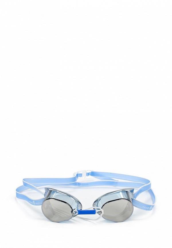 Очки для плавания MadWave MadWave MA991DUSTV31 очки для плавания madwave simpler ii цвет красный