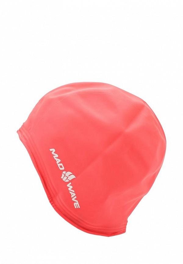Шапочка для плавания MadWave MadWave MA991DUSTV45 шорты madwave madwave ma991ewie323