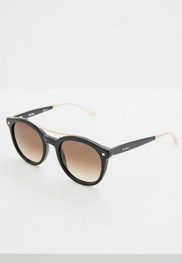 Очки солнцезащитные Max Mara Max Mara MA994DWIZE17 очки солнцезащитные max mara max mara ma994dwgya78