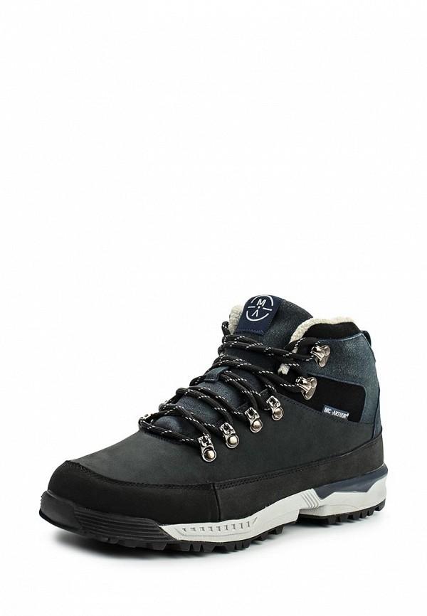 Фото - Ботинки трекинговые McArthur синего цвета