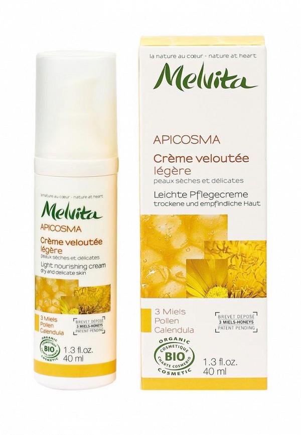 Крем Melvita Легкий для интенсивного питания кожи, 40 мл