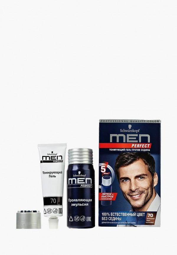 Краска для волос Men Perfect, Тонирующий гель для мужчин Темно-каштановый 70, 80 мл, ME027LMJQF43, Весна-лето 2018  - купить со скидкой