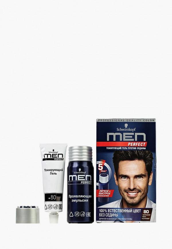 Купить Краска для волос Men Perfect, Тонирующий гель для мужчин Черно-каштановый 80, 80 мл, ME027LMJQF44, Весна-лето 2018