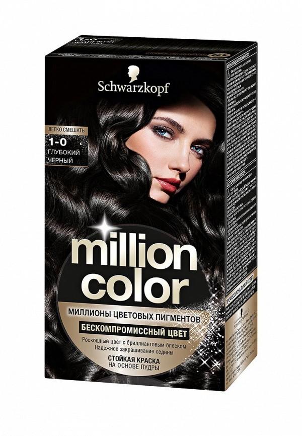Краска для волос Million Color 1952958