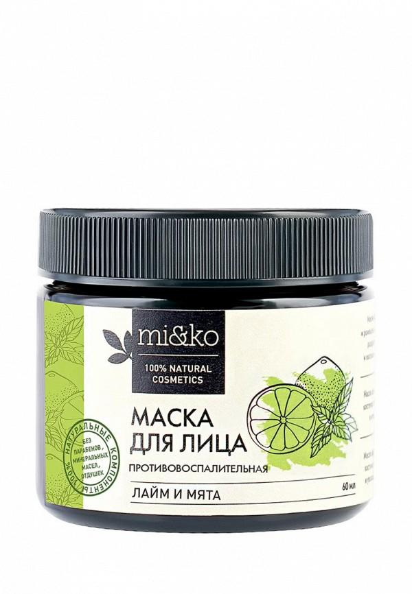 Маска для лица MiKo MiKo MI071LWANHS0 сыворотка для лица miko miko mi071lwanlh8