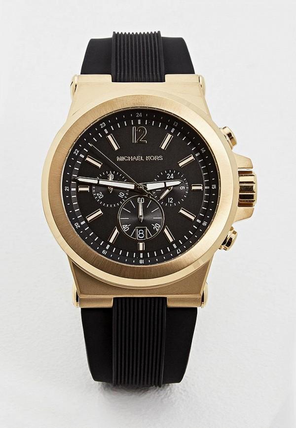 Часы Michael Kors Michael Kors MI186DMAOWG9 часы
