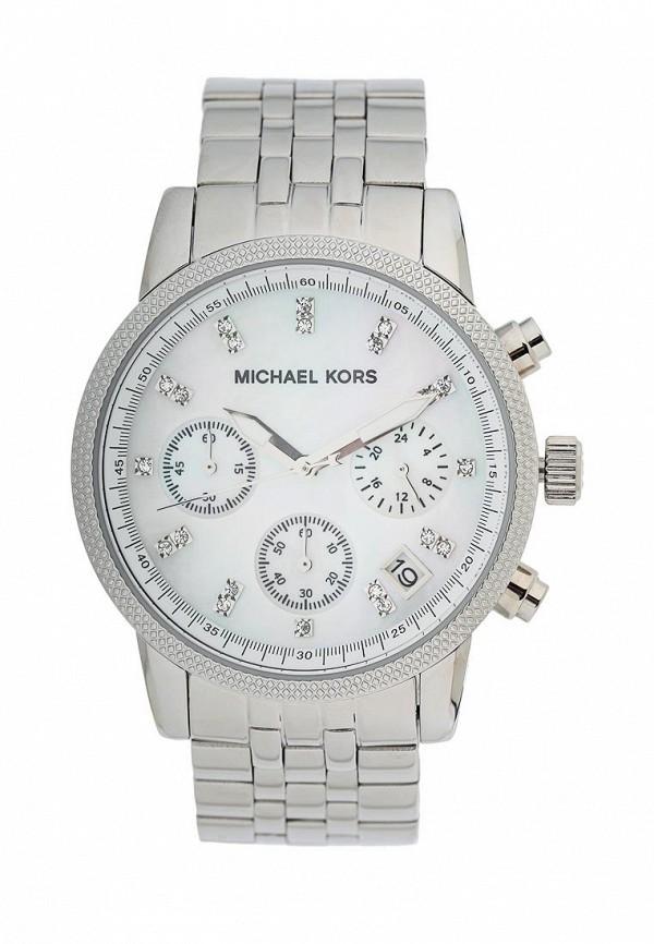 ���� Michael Kors MK5020