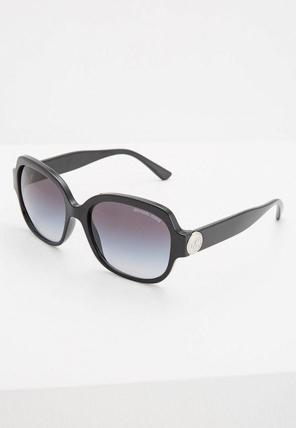 Очки солнцезащитные Michael Kors Michael Kors MI186DWZAW27 очки michael kors 0mk1019 11675559