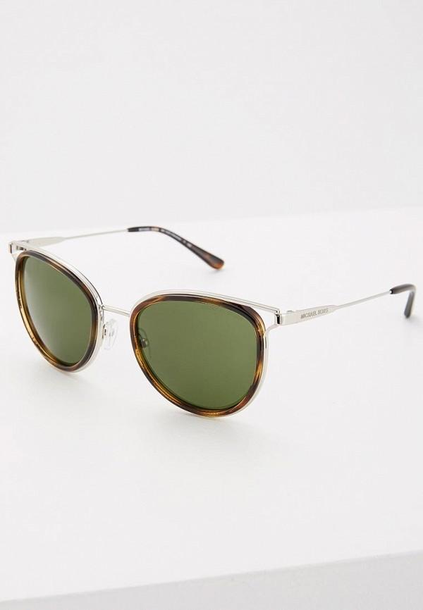 Очки солнцезащитные Michael Kors Michael Kors MI186DWZAW33 очки michael kors 0mk1019 11675559