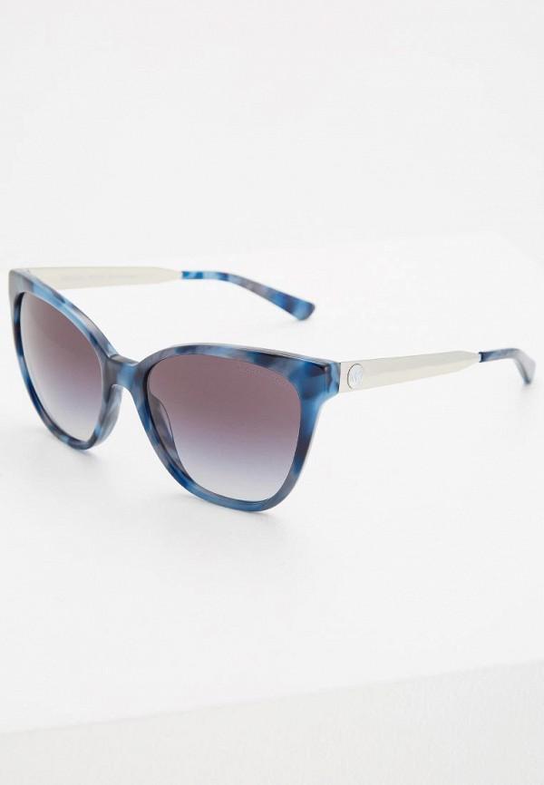 Очки солнцезащитные Michael Kors Michael Kors MI186DWZAW46 очки michael kors 0mk1019 11675559