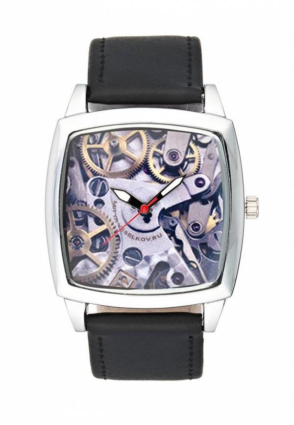 Часы MityaVeselkov