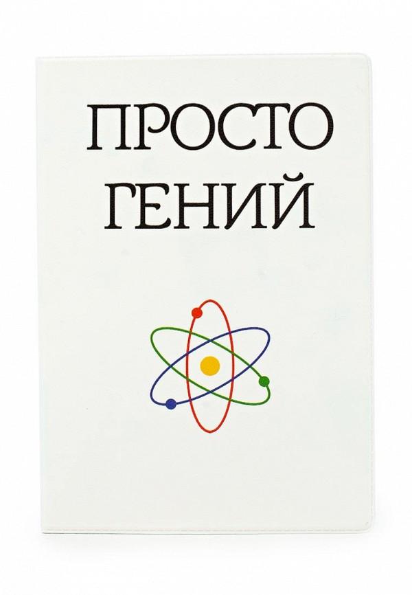 Обложка для документов MityaVeselkov OZAM394