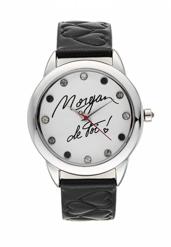 кэшбэк Часы Morgan