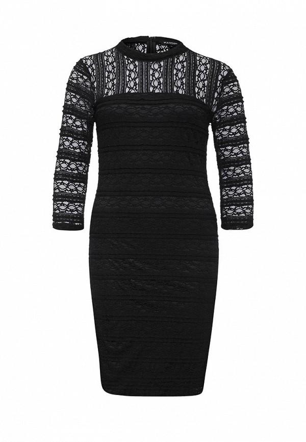 Платье-миди Morgan 161-RDENTO.N