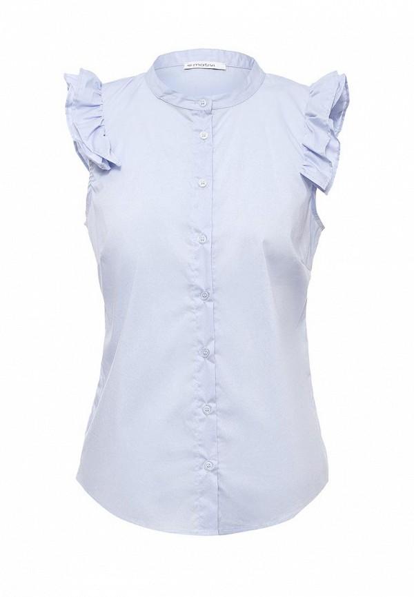 Блуза Motivi Motivi MO042EWSTO88 блуза motivi motivi mo042ewuay67