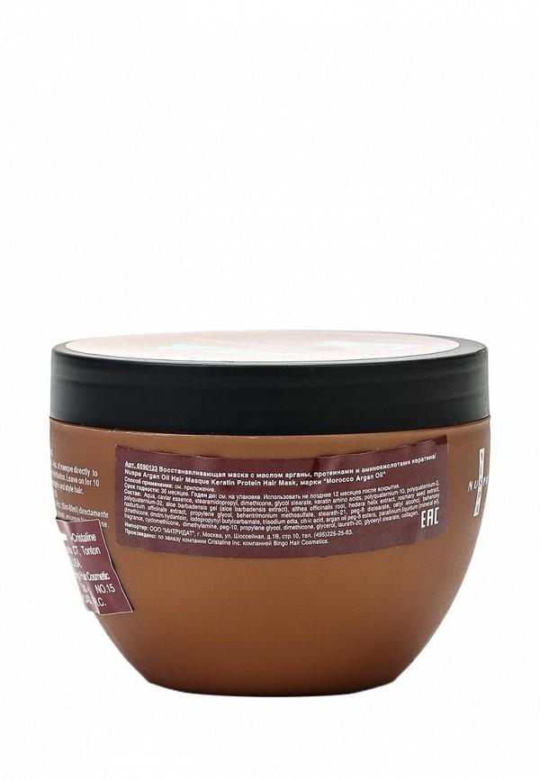 Маска Morocco Argan Oil Востанавливающая с маслом арганы, аминокислотами кератина 250 мл