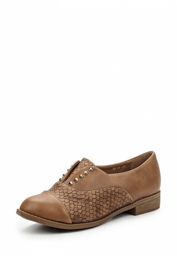 Женские ботинки Mada-Emme F5-A-58-11