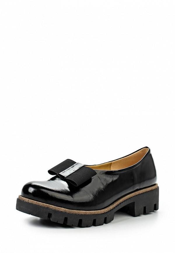 Женские туфли Modelle 90-244