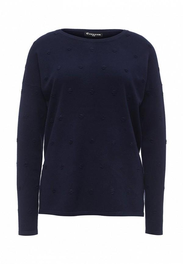 Пуловер Moda Corazon P8859