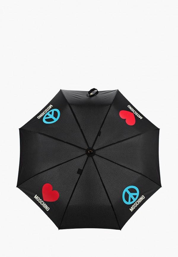 Зонт складной Moschino Moschino MO351DWYRO35 зонт трость moschino moschino mo351dwgqg89