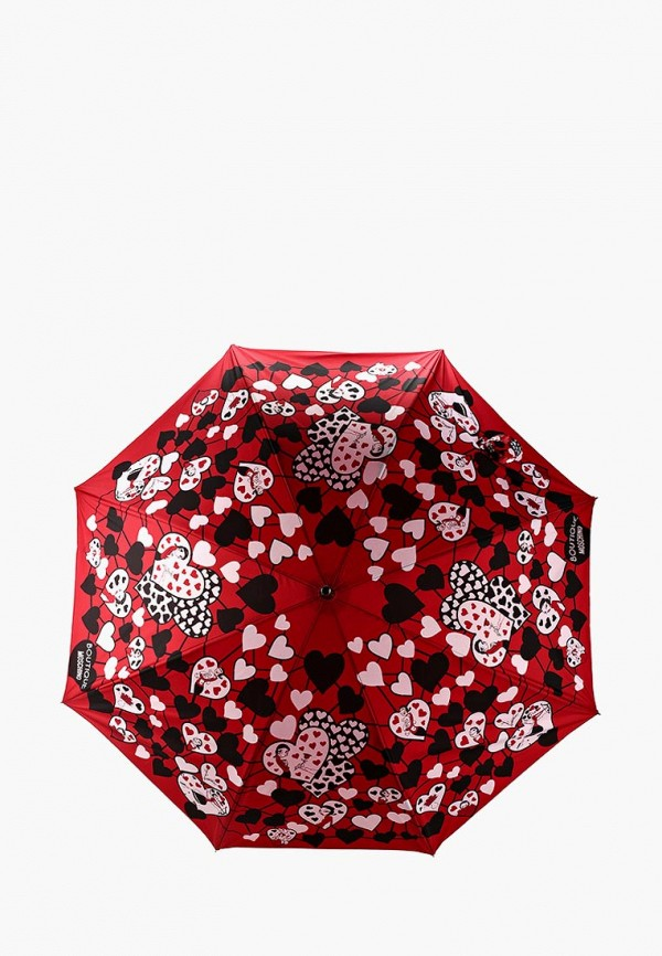 Зонт-трость Moschino Moschino MO351DWYRO40 printio зонт трость двусторонний с деревянной ручкой