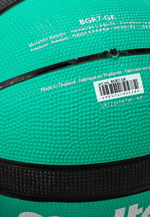 Мяч баскетбольный Molten от Lamoda RU