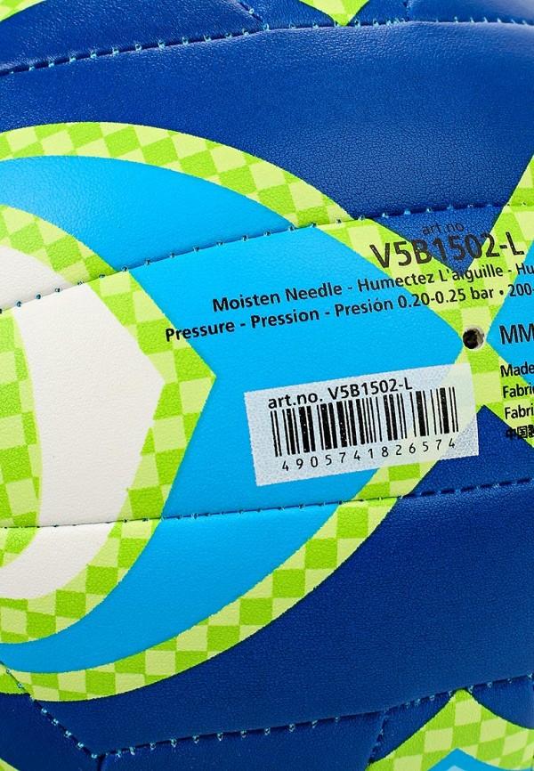 Мяч волейбольный Molten от Lamoda RU