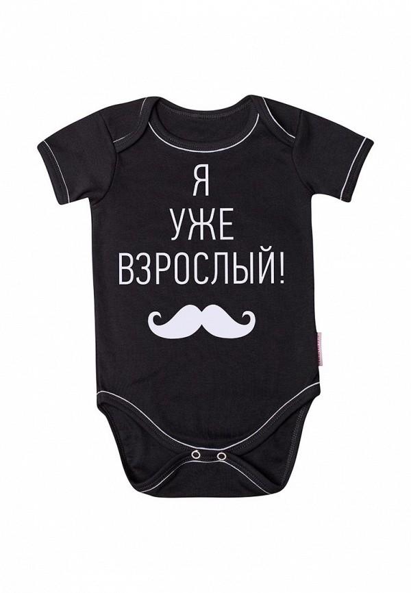 Боди Olga Skazkina Olga Skazkina MP002XB0018H olga skazkina