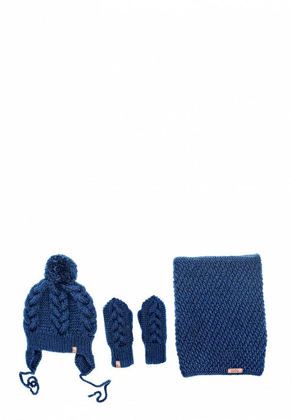 Купить Комплект Sava Mari, MP002XB002K2, синий, Осень-зима 2017/2018